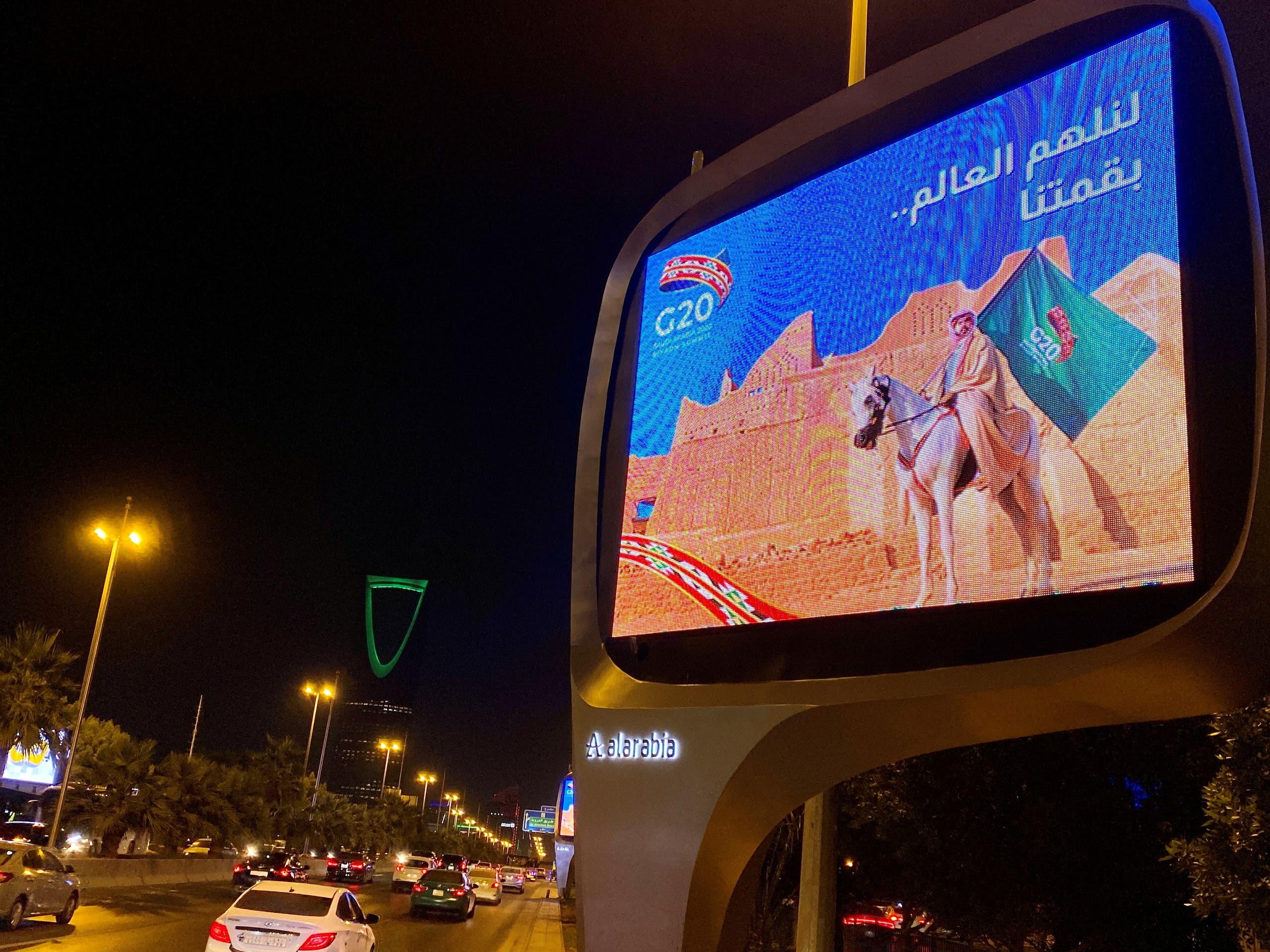 An advertisement of G20 Presidency Summit is seen ahead of the summit in Riyadh, Saudi Arabia, November 19, 2020. (Reuters)