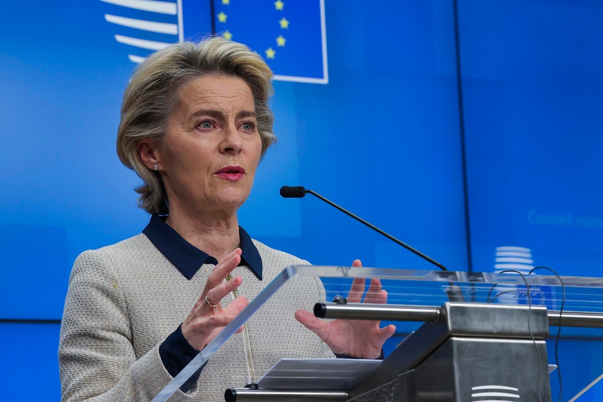 European Commission President Ursula von der Leyen speaks during a news conference following an EU Summit video conference at the European Council building in Brussels, on November 19, 2020. (AP)