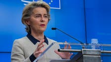 EU chief von der Leyen not to self-isolate after meeting with Macron
