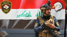 Iraq executes three convicted of 'terrorism': Official