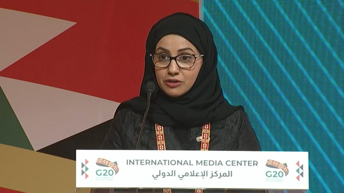 Reem al-Frayan, one of the executive directors at the G20. (Screengrab)