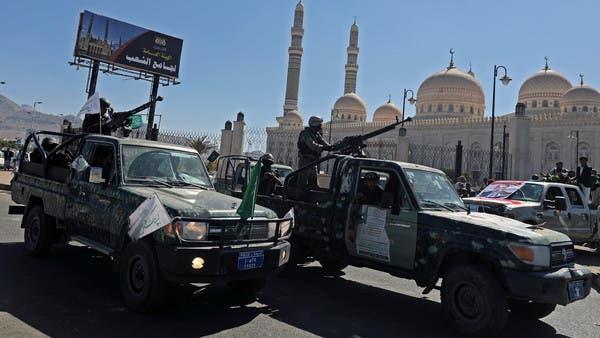 صنعاء.. وصول خبراء عسكريين من إيران وحزب الله