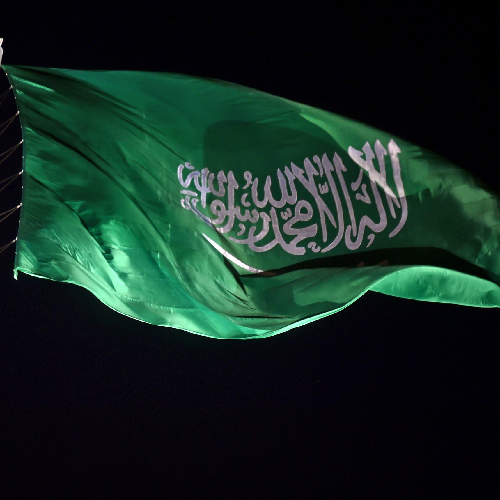 """السعودية تدين هجوم كابل.. """"عمل إجرامي مناف لمبادئ الدين"""