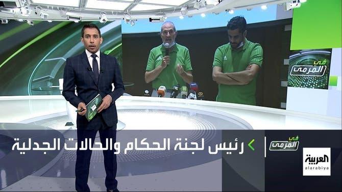 في المرمى | تريساكو والحالات الجدلية بالدوري السعودي