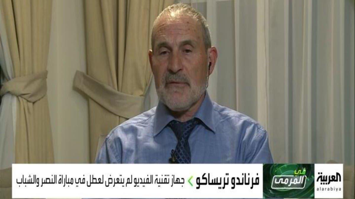 رئيس لجنة الحكام: هدف شراحيلي في النصر جاء من تسلل