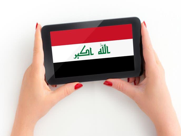 مخاوف في العراق من تأثير قانون جرائم المعلومات على الحريات