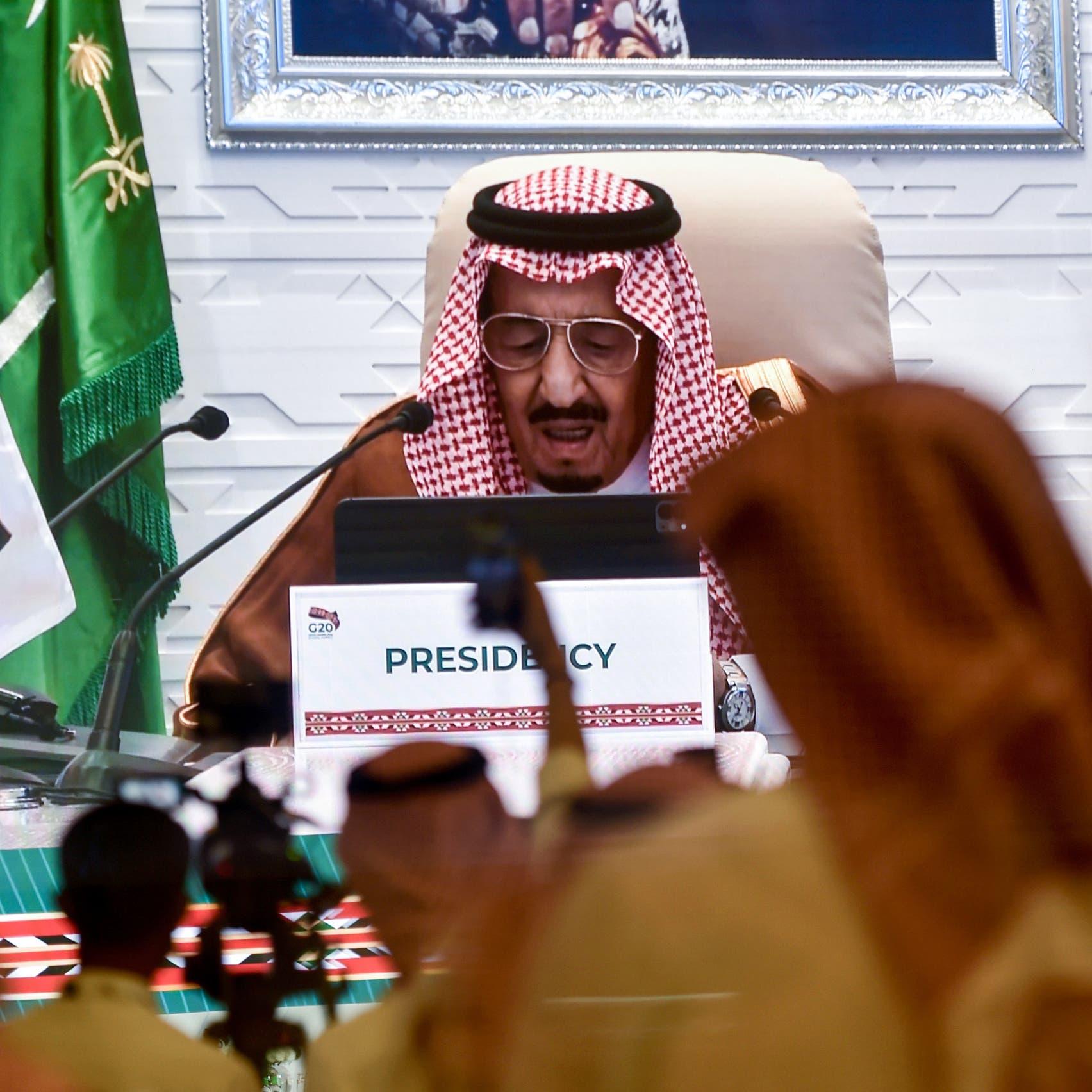 اقرأ الكلمة الكاملة للملك سلمان في افتتاح قمة العشرين