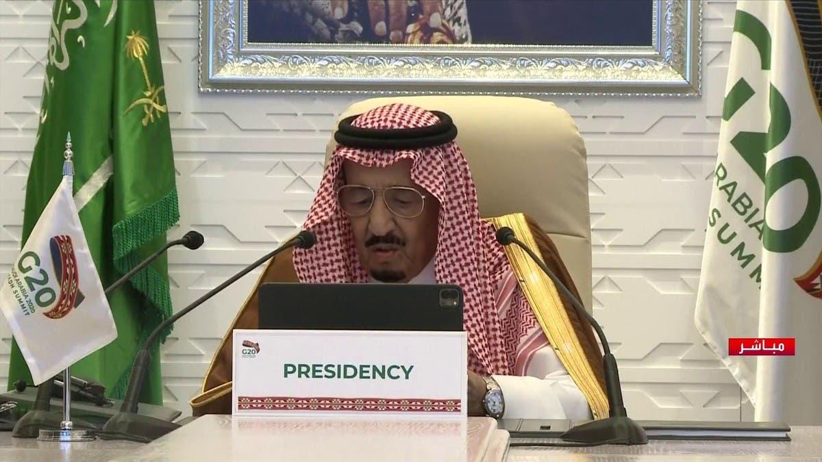 الملك سلمان: ساهمنا في G20 بـ21 مليار دولار للتصدي لجائحة كورونا