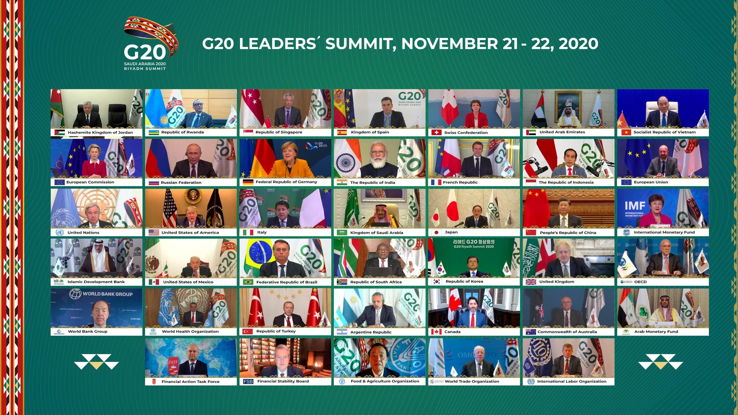 القادة خلال قمة مجموعة العشرين