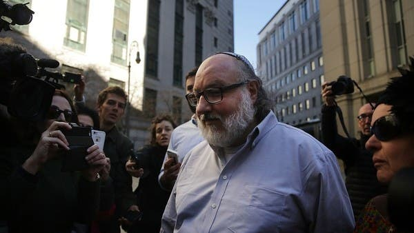 US allows Israeli spy to leave country after 30 years in jail
