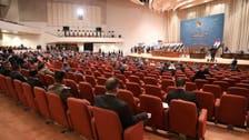 Iraqi parliament approves 2021 budget of $89 billion