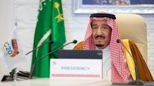 شاہ سلمان کا کووِڈ-19بحران سے نمٹنے اوراستحکام کے لیے جی 20 کے درمیان باہمی تعاون پرزور
