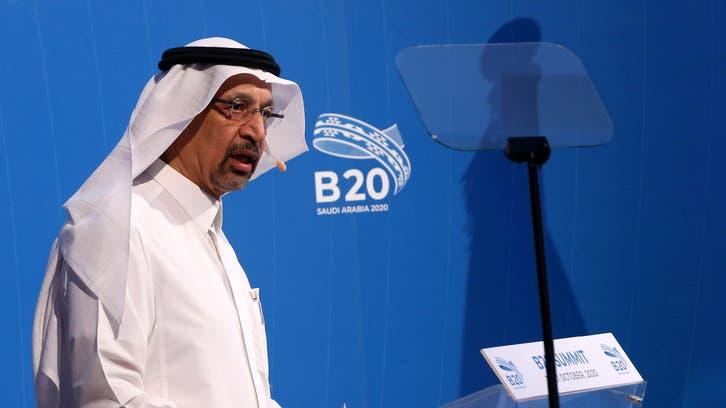 السعودية تستهدف استثمارات نوعية جديدة