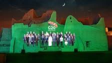 انطلاق قمة مجموعة العشرين برئاسة السعودية اليوم