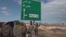 لیبیا: مشرق اور مغرب کے درمیان زمینی راستوں کے کھولے جانے کا آغاز