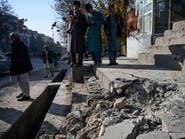 أفغانستان.. انفجارات تهزّ كابول وسقوط 8 قتلى وعشرات الإصابات
