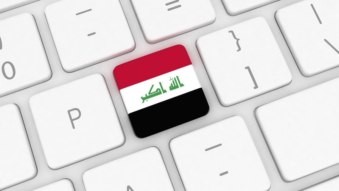 Iraq flag keyboard stock photo