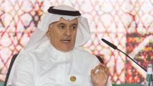 وزير البيئة السعودي: اجتماعات G20 ركزت على الأمن الغذائي