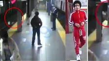 نیویارک: نوجوان نے خاتون کو تیز رفتار ٹرین کے پہیوں کے نیچے دھکا دے دیا