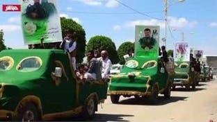 صنعاء.. ميليشيا الحوثي تشيع 21 قيادياًميدانياً