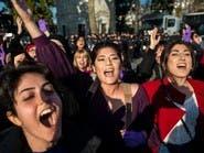 تركيا.. أزمة قتل النساء تتفاقم والسلطات تعاقب المدافعات عن حقوقهن