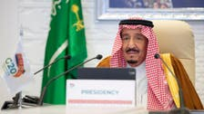 Saudi Arabia's King Salman delivers G20 Leaders' Summit closing remarks