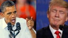ٹرمپ کو وائٹ ہاوس سے نکالنے کے لیے اسپیشل فورس سے مدد  لینا پڑ سکتی ہے: اوباما