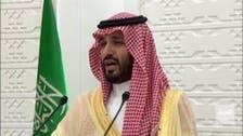 سعودی عرب کووِڈ-19 کےعلاج،ویکسین  کے لیےعالمی کوششوں کی حمایت جاری رکھے گا:ولی عہد