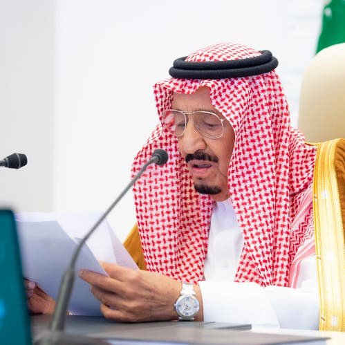الملك سلمان: حققنا الكثيروأوفينا بالتزاماتنا لمعالجة تحديات كورونا
