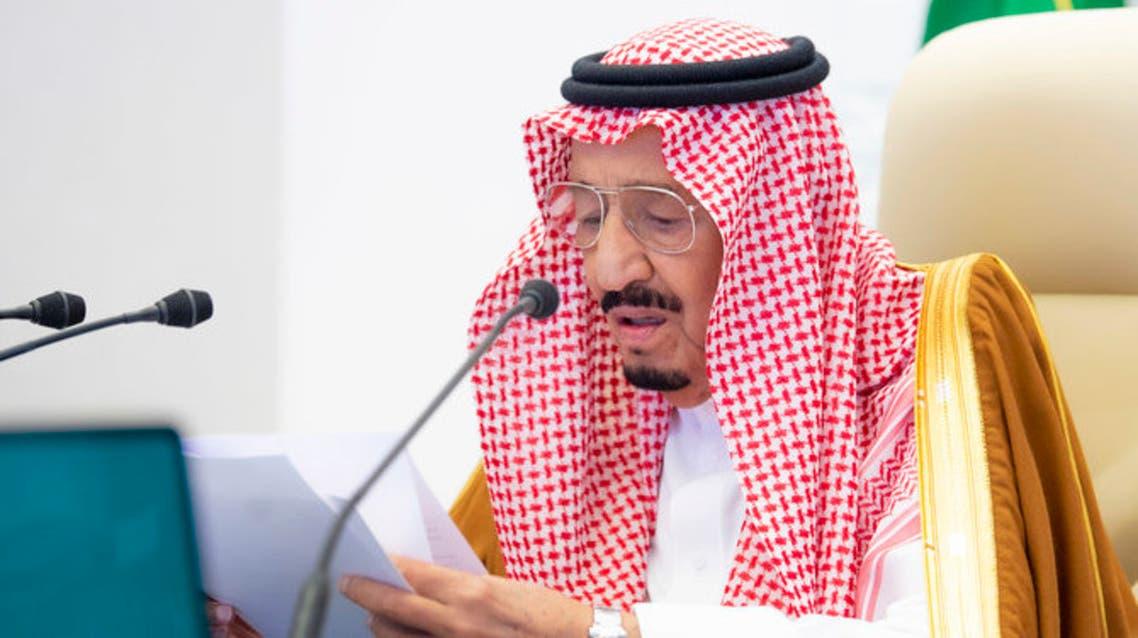 الملك سلمان خلال قمة مجموعة العشرين