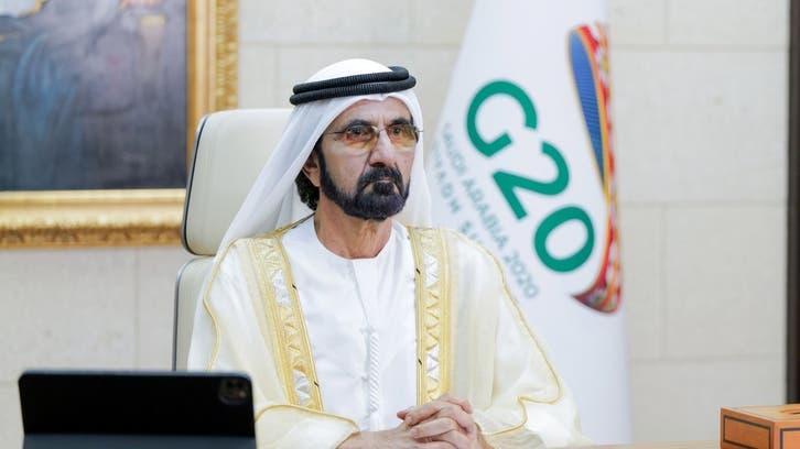 Mohammed bin Rashid: G20 summit testified to Saudi Arabia's pioneering role