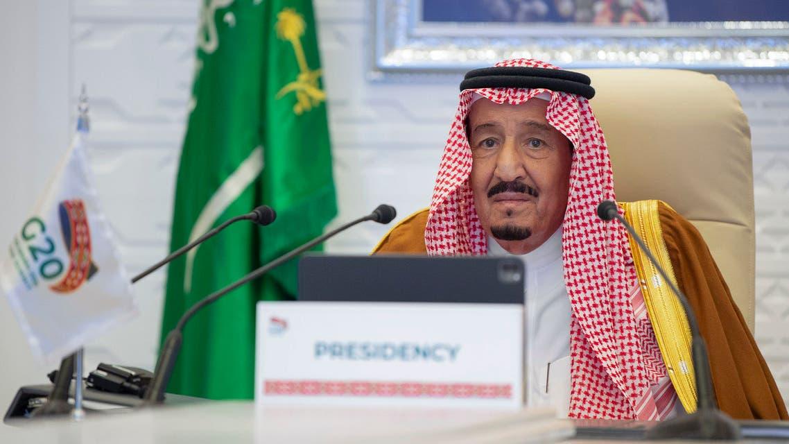 الملك سلمان خلال قمة مجموعة العشرين(فران برس)