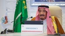 الملك سلمان: توليد 50% من الكهرباء بحلول 2030 من الطاقة المتجددة