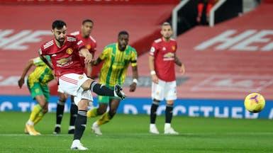 """مانشستر يونايتد يعبر بروميتش بـ """"جزائية"""" برونو"""