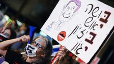 Thousands of protesters in Israel press on against PM Netanyahu