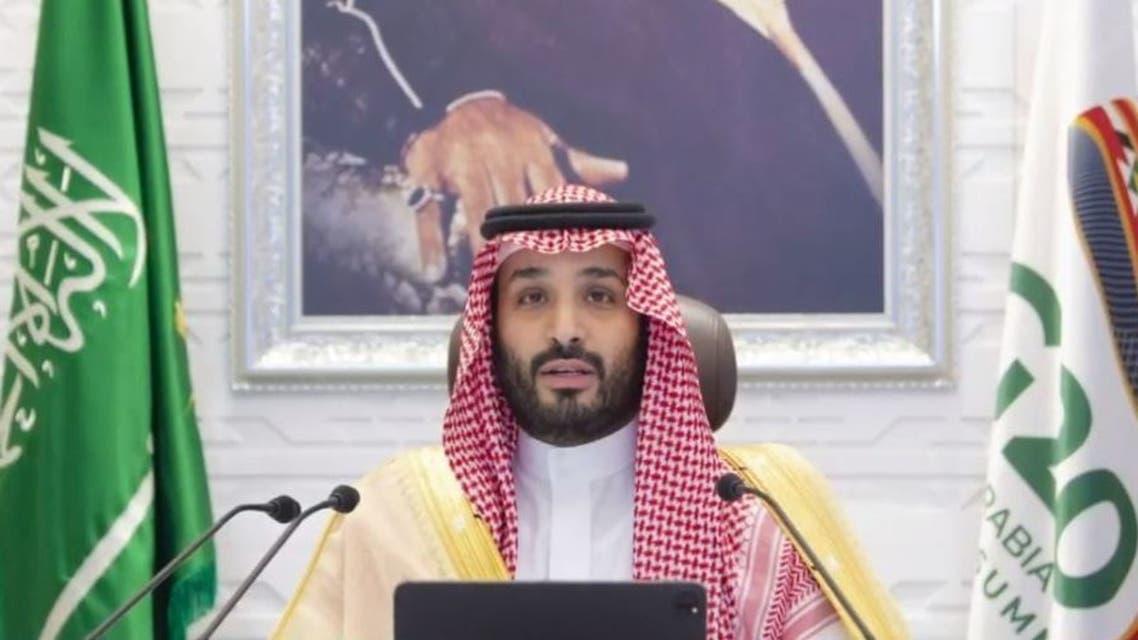 ولي العهد السعودي الأمير محمد بن سلمان خلال ترؤسه الجلسة الثانية لقمة مجموعة دول العشرين