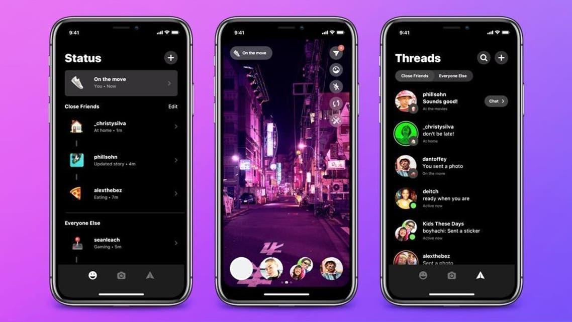 Status-Tab-Purple