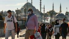 Coronavirus: Turkey's COVID-19 death toll rises by 257