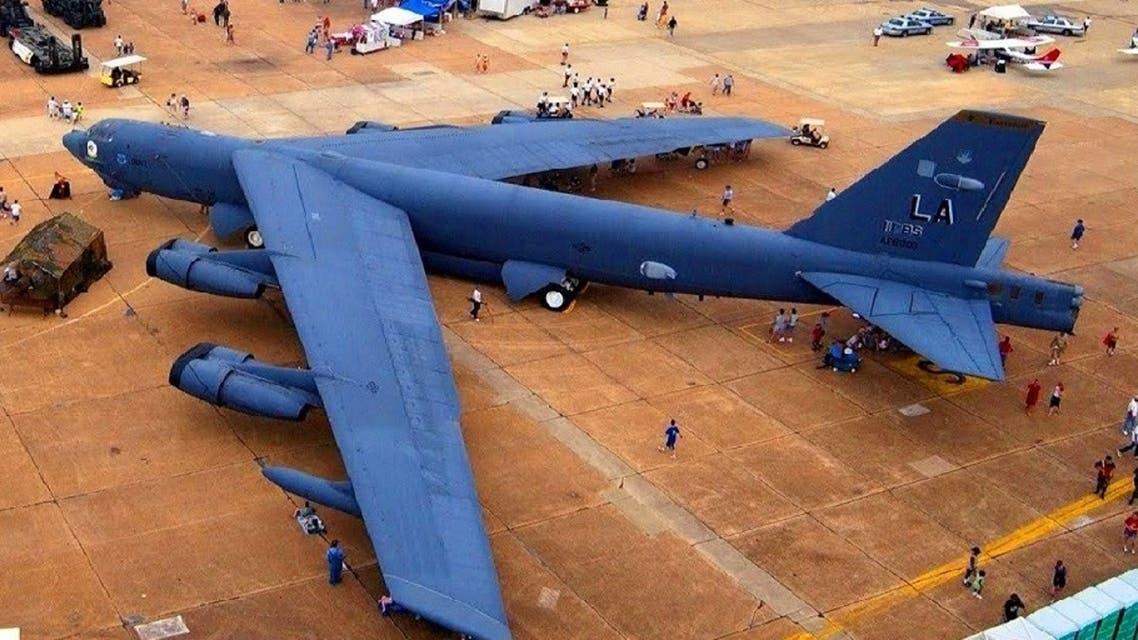 الطائرة، قاعدة عسكرية بالجو