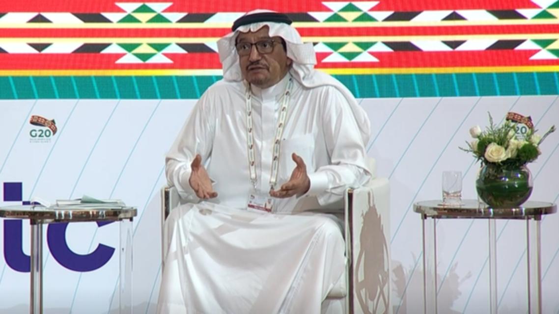 Saudi Minister Of Education