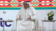 کووِڈ-19:سعودی عرب میں 54 لاکھ سے زیادہ طلبہ وطالبات کی آن لائن کلاسوں میں شرکت