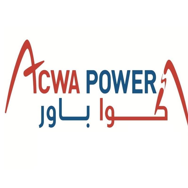 """مصر توافق لـ """"أكواباور"""" على تأجيل تنفيذ محطة """"كوم أمبو"""" الشمسية"""