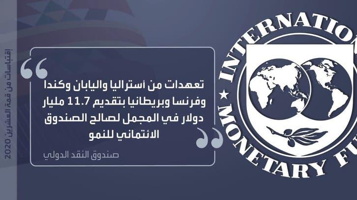 دعوة من البنك الدولي للتشاور بشأن تراكم الديون على الدول الأشد فقراً