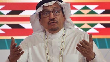 وزير التعليم السعودي: راجعنا المناهج لضمان خلوها من التطرف