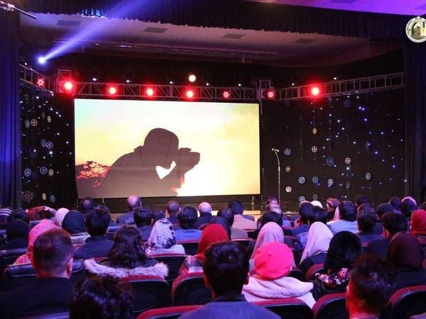 تصویری؛ افتتاح مراسم جشنواره ملی فیلم لاجورد در کابل