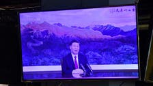 رئيس الصين لقمة العشرين: يجب التعاون لإنتاج لقاح كورونا
