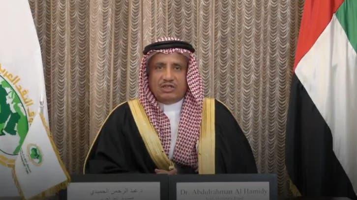 Arab Monetary Fund values Saudi Arabia's 'pioneering' role in leading world economy
