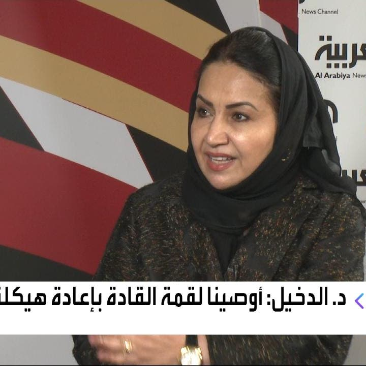B20 للعربية: أوصينا لقمة القادة بإعادة هيكلة قطاع العمل