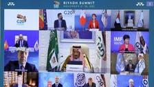 """""""النقد الدولي"""" يشيد بإجراءات قمة الـ20 للتخفيف من توابع الوباء"""