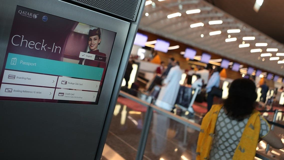 A picture of a Qatar Airways check-in area in the Hamad International Airport in the Qatari capital Doha on June 12, 2017. (Karim Jaafar/AFP)